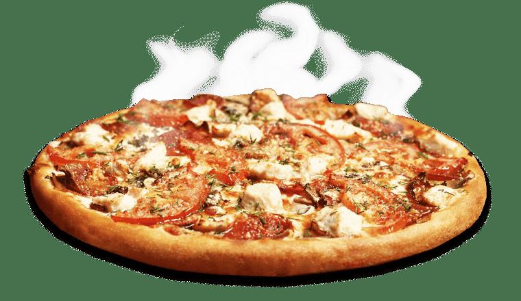 Пицца круглосуточно москва беляево